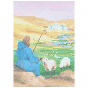 Shepherd Scene Perforated Bookmarks